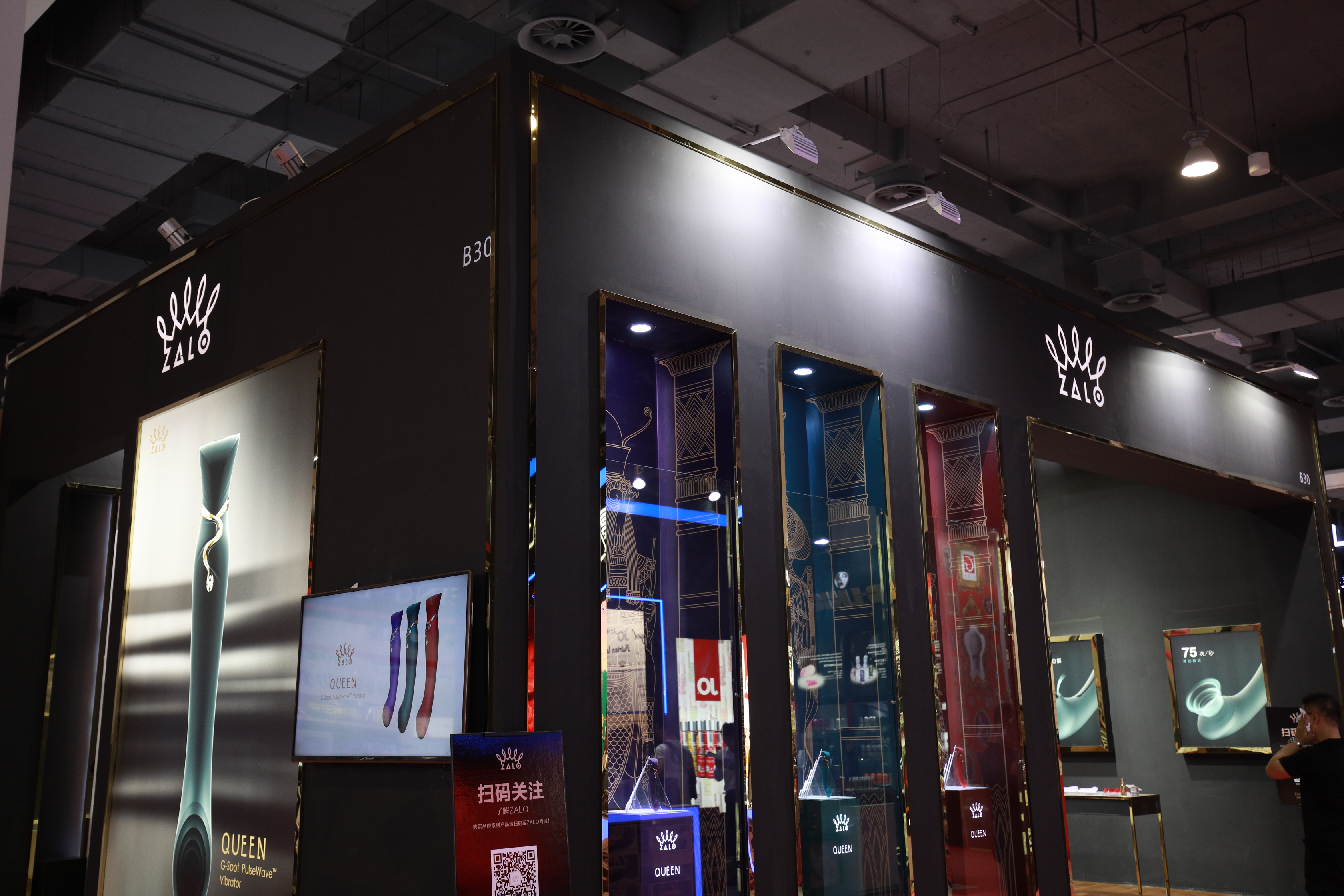 ZALO at the 2018 Shanghai ADC EXPO