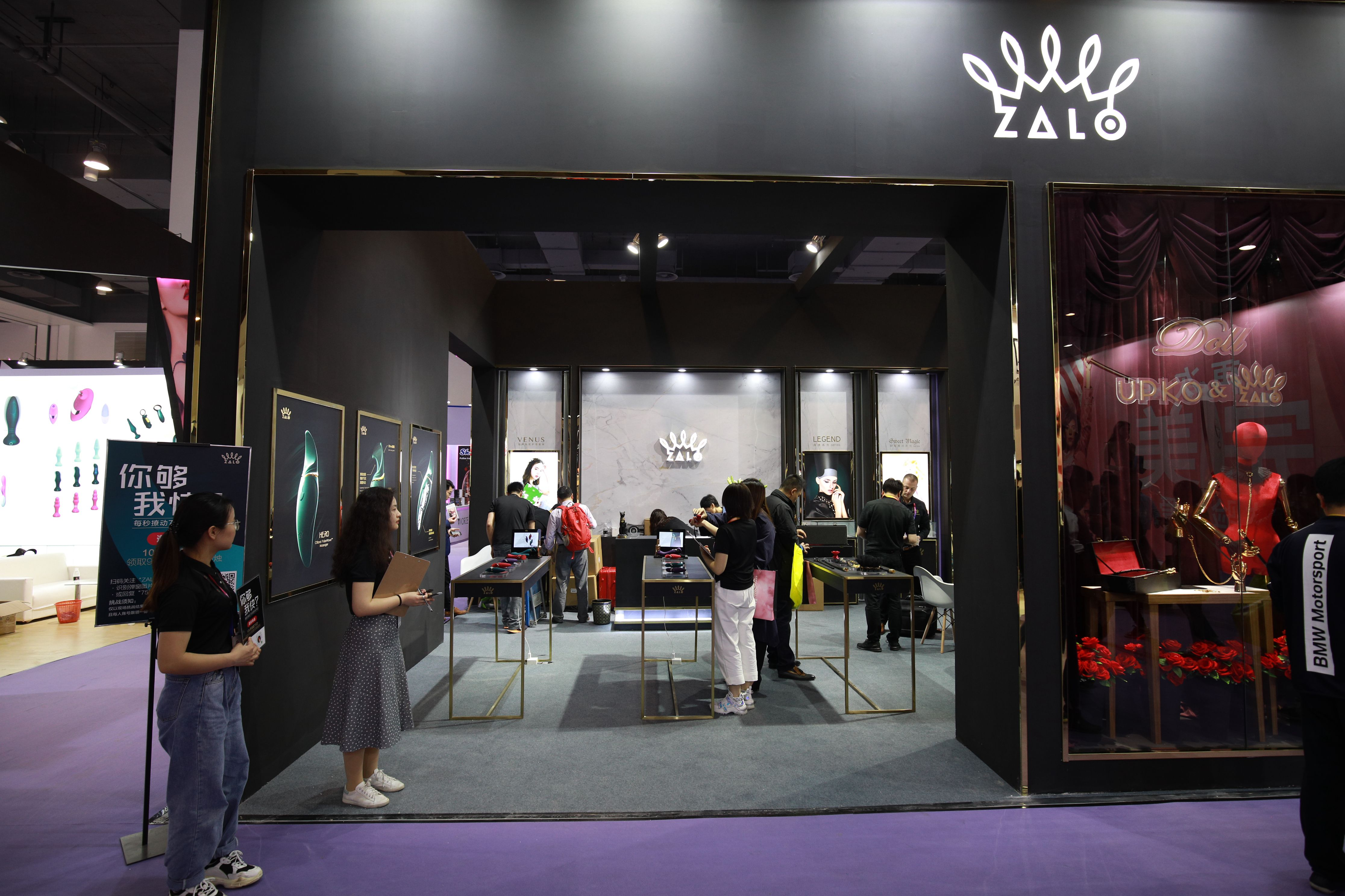 ZALO at the 2019 Shanghai ADC EXPO